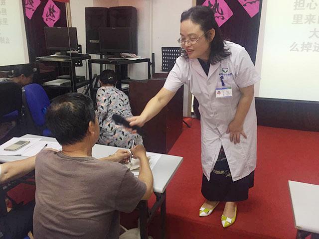 青岛安宁医院将在高邮湖路社区进行心理讲座