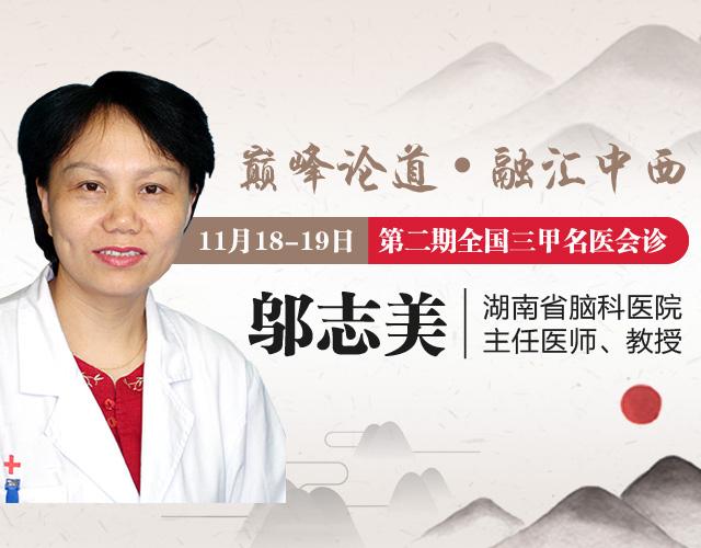 三甲专家来青岛安宁医院 为精神疾病患者联合会诊